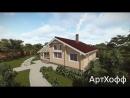 Проект дома из профилированного бруса | АртХофф