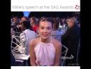 Речь Милли на SAG Awards 2018