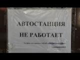 СИРОТА КАЗАНСКАЯ