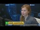 Банки введут биометрическую идентификацию россиян с 1 июля 2018