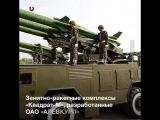 Какое вооружение экспортирует Беларусь и кто его покупает