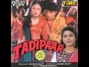 Отвержённый / Tadipaar (1993)