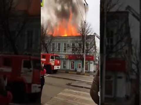 Пожар в Новочеркасске 29.11.2016 год