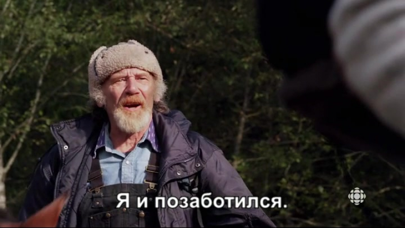 Arctic Air S02E07 There's Gold in Them Thar Hills