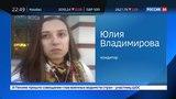 Новости на «Россия 24»  •  Владелица крупной продуктовой сети призвала запретить продажу тортов в соцсетях