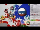 Alternativnoe Proshloe Evropi CountryBalls №
