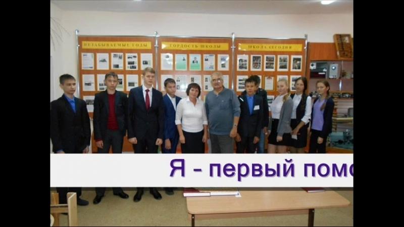 МБОУ Синьяльская СОШ ДОО Орленок Андреев Д