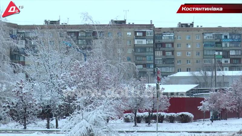 У Костянтинівці планують підняти квартплату - Новини До ТеБе