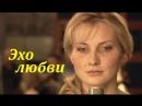 Анна Герман - Эхо любви из сериала Анна Герман. Тайна белого ангела ♫1080p♫ ✔