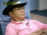 Mecha-Mecha Iketeru! #333 (2005.10.08) 第10回記念大会なんで狙えV10スペシャル!!/岡村隆史のオファーが来ました!!第10弾~ゴルフ~