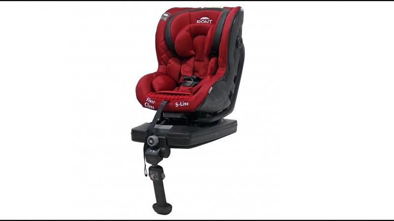 Детское автокресло Rant First Class Isofix с рождения до 3-4 лет