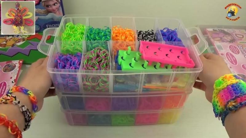 Наборы Loom Bands для плетения из резинок, обзор и распаковка