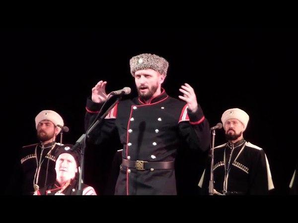 Кубанский Казачий хор. Виктор Сорокин - Не для меня