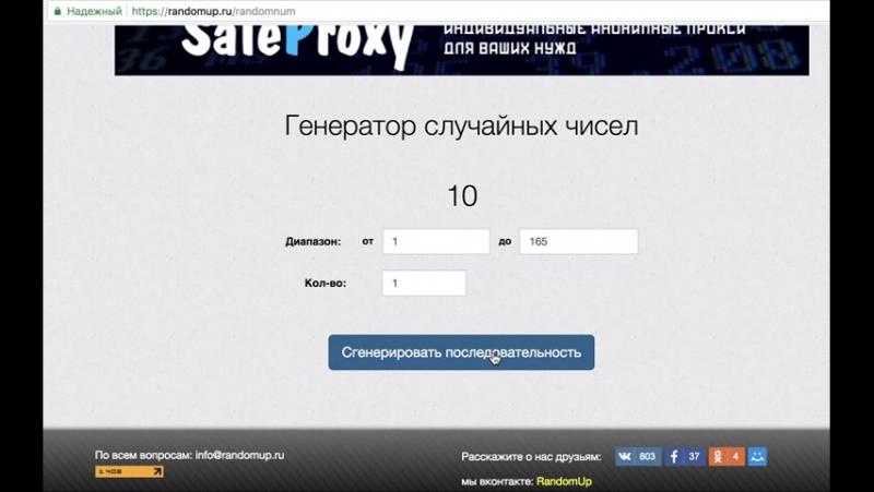 Pervyi_774_pobeditel_online-video-cutter_com