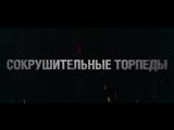Официальный трейлер игры World of Warships