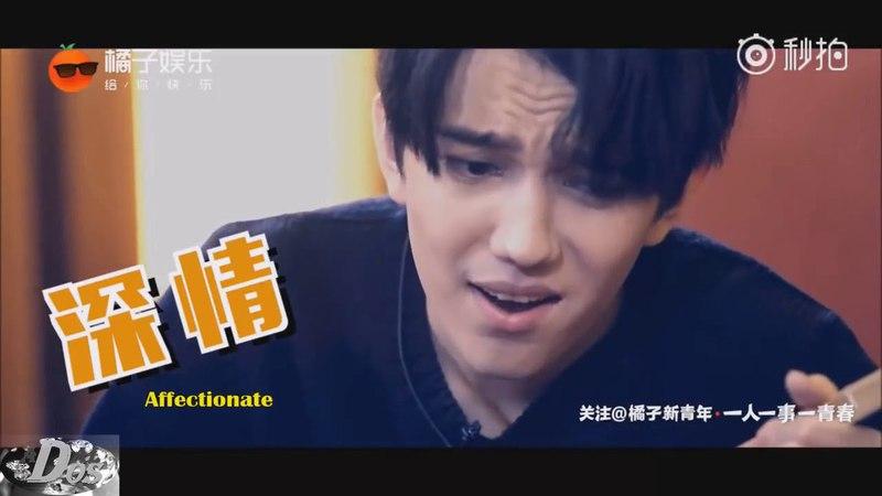DIMASH: (Mitao Media) Give me love. Unforgettable day. Махаббат бер маған - Ұмытылмас күн