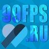 99Fps.Ru - Community Gaming