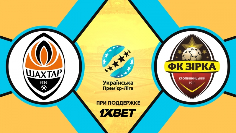 Шахтер 50 Звезда | Украинская Премьер Лига 201718 | 21-й тур | Обзор матча