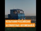 Испытания беспилотников на подходе к Крымскому мосту