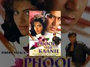 Phool Aur Kaante | Full Movie | Ajay Devgn, Madhoo | HD 1080p