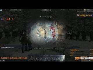TotalWar: Arena [PRETS] 35 Побед до Агномена Бессмертный!