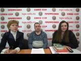 Заявление о карательной психиатрии против граждан СССР
