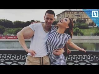 «Руки-базуки» и Олеся Малибу готовятся к свадьбе