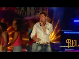 M2 feat. Miani - Tu Vivi Nell Aria (Gigi DAgostino Remix)