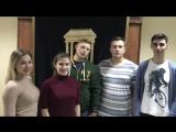 Промо-ролик #ES2018 // Воронеж