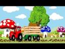 По полям,по полям едет синий трактор нам - детсккий песни - мультики про машинки