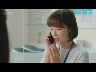 Красавчик и Чжон Ым / Handsome Guy and Jung Eum - ep. 14 (Softbox)