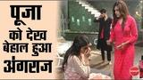 """Piya Albela"" TV Serial 24th July 2018 Full HD Episode   On Location Shoot   Latest Update"