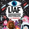 6/04:: Лондонский фестиваль анимации LIAF