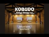 Ролик Кобудо Катори Синто-рю