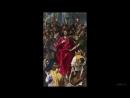 Разведопрос Александр Таиров о творчестве Эль Греко