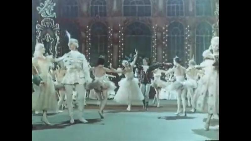 Музыкальный фильм-сказка Хрустальный башмачок _ 1960