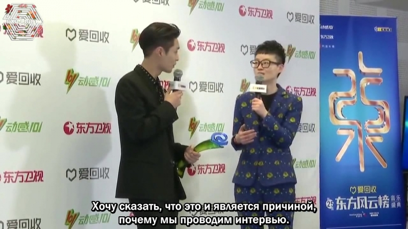 [РУСС. САБ] 180326 EXO Lay Yixing @ `The 25th Annual Chinese Top Ten Music Awards` Interview
