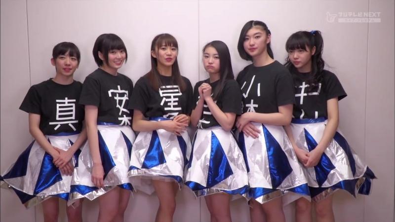 [TV] Geishun Dai Gakugei Kai ~ebichu pride~ Nippon Budokan. 04012018 (Fuji TV NEXT 04032018)