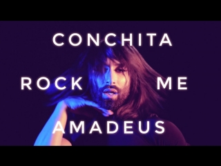Conchita Wurst - Rock Me Amadeus (Falco Cover)