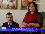 У Брошнів-Осадській ОТГ заснували щорічну персональну премію голови ОТГ