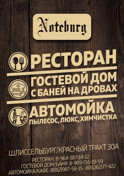 Αнатолий Αндреев
