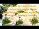 Samoe_krasivoe_video_pozdravlenie_s_Dnem_Rozhdeniya_zhenshhine__NOVINKA__(MosCatalogue).mp4
