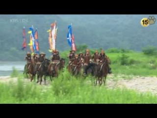 [Тигрята на подсолнухе] - 101/134 - Тэ Чжоён / Dae Jo Yeong (2006-2007, Южная Корея)