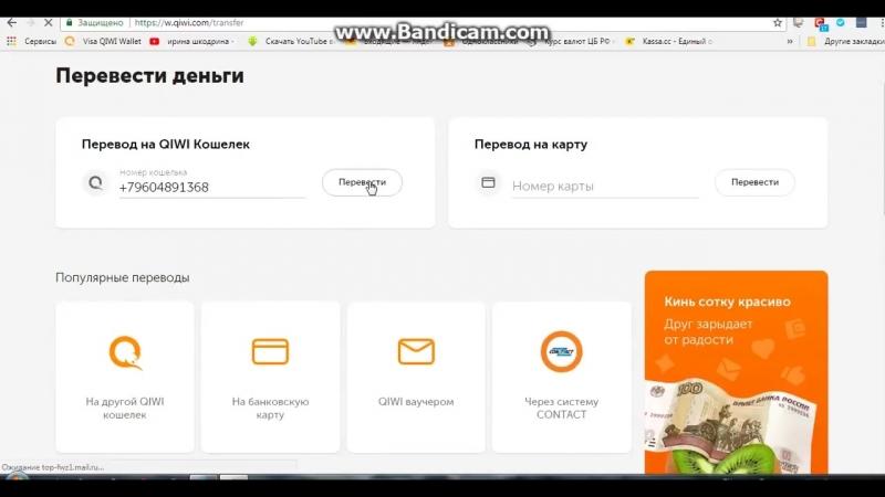 ПРОСТО 50 рублей ДАВАЙТЕ ЗАРАБОТАЕМ!