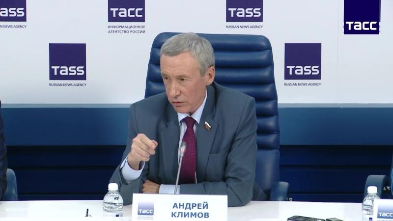 Доклад Временной комиссии СФ по защите государственного суверенитета и предотвращению вмешательства во внутренние дела России.