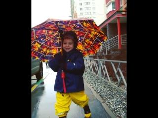 сусекинлеонидандреевич идет в садик под дождем