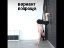 Марафон стойки My Pole Space Видео 5 Новое постоянное задание циркуль ногами в стойке лицом к стене