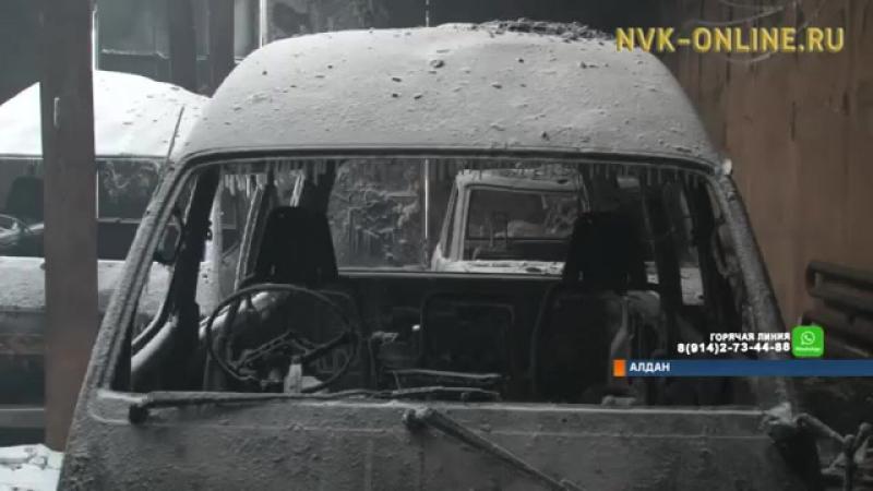 В гараже сгорели семь машин в Алданском районе Якутии