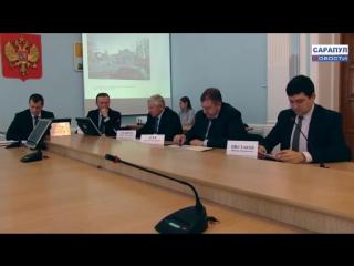 Пресс-конференция Главы г. Сарапула Александра Ессена