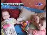 Да не двойняшки мы, а тройняшки. 10 апреля в России отмечается День братьев и сестер.